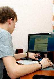 Эксперты расскажут южноуральцам, как обезопасить детей в интернете