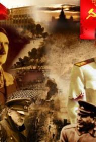 Нацисты планировали массовый «голодомор» на территории СССР