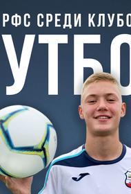 В Челябинске пройдет этап всероссийских юношеских соревнований по футболу