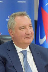 Глава «Роскосмоса» Рогозин возложил ответственность за состояние «Бурана» на их нынешнего владельца