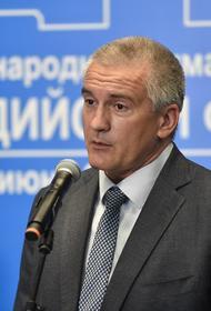 Сергей Аксенов назвал «театром абсурда», «тихим ужасом» и «позорищем» украинскую «Крымскую платформу»