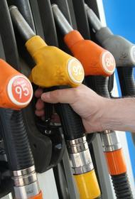 В Хабаровским крае на фоне путины подорожал бензин