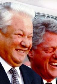 Бывший зять первого президента: Ельцин, просивший деньги у Клинтона и Коля, не мог позволить себе независимое поведение