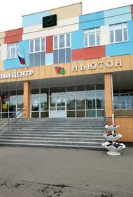 В России планируется строительство 1300 новых школ