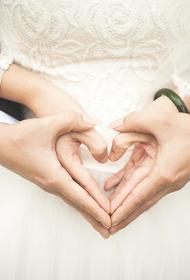 Исследование показало, что в России за четыре года снизилось количество желающих вступить в брак граждан