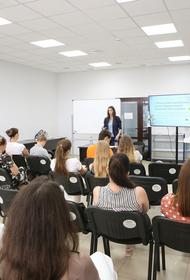 Фонд поддержки гражданского общества Кубани представил «Кадровую школу НКО»