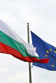 Болгария борется за получение финансовой помощи от Евросоюза, но результатов пока нет