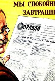 Казна – для кремлевских пенсионеров