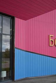 Новый лыжный центр в Коркино будет работать круглогодично