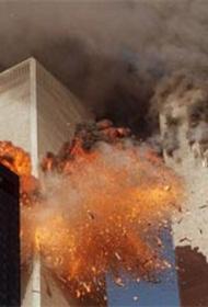 Американцы не забывают трагедию 11 сентября  2001 года