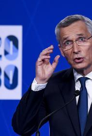 Генсек НАТО Столтенберг назвал причиной падения Афганистана крах властей страны