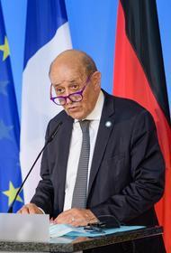 Глава МИД Франции Ле Дриан заявил об отказе Парижа признавать новое правительство талибов в Кабуле