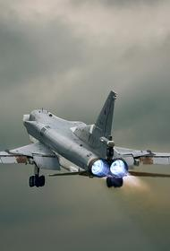 Российские бомбардировщики Ту-22М3 разнесли в пух и прах позиции условного противника