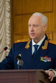 Глава СК РФ Бастрыкин поручил изучить причины и правовые основания задержания гражданина РФ Александра Франчетти в Праге