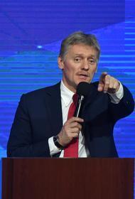 Песков назвал целью интеграции России и Белоруссии «улучшение жизни народов двух стран»