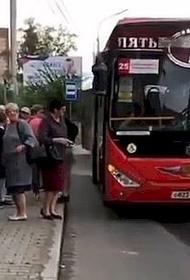 В Хабаровске водители автобусов высадили пассажиров, чтобы совершить намаз