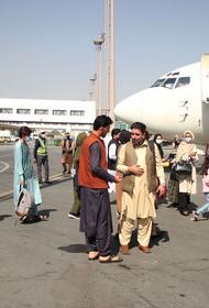 В Кабул прибыли иностранные журналисты