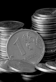 Единовременные социальные пособия не смогут забрать за долги