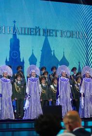 21 октября в Государственном Кремлёвском Дворце состоится вечер чествования москвичей «Молодости нашей нет конца»