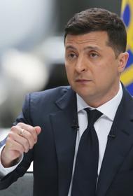Зеленский заявил о важности увеличения количества американских военных на Украине