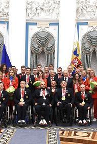 Челябинские паралимпийцы получили ордена Дружбы от президента