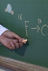 Сенатор Гумерова заявила о важности эксперимента по внедрению новой системы оплаты труда учителей