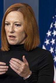 Представитель Белого дома Псаки: Операцию по эвакуации афганцев в США пришлось приостановить из-за обнаружения больных корью