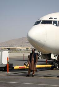 Представитель талибов сообщил, что Россия и Турция в ближайшие дни доставят гуманитарную помощь в Кабул