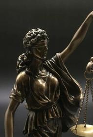 Судья ушел в отставку после приговора по резонансному делу о смертельном ДТП