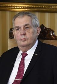 Президент Чехии попал в больницу