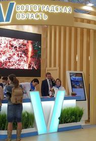 Волгоградские туристические продукты представили с победным символом V