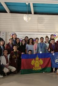 Фестиваль интернациональных клубов завершился на Кубани