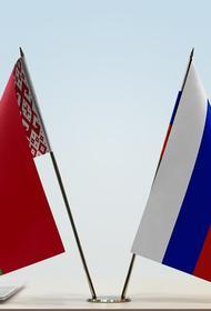 Сближение Москвы и Минска вызвало беспокойство в ЕС и США