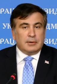 В Тбилиси готовятся к аресту Саакашвили - дежурная предвыборная фишка