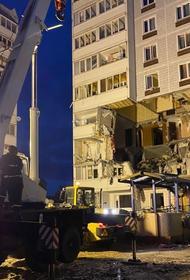 СК РФ задержал гендиректора компании, обслуживавшей газовое оборудование в доме в Ногинске, где был взрыв