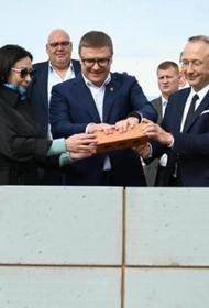 Алексей Текслер принял участие в закладке РМК-Арены