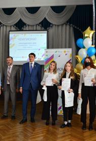 На Кубани подвели итоги чемпионата по финграмотности среди школьников
