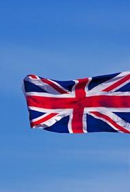 Новой главой МИД Великобритании стала Лиз Трасс