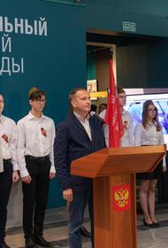 Департамент образования Москвы и Музей Победы возобновили совместные проекты