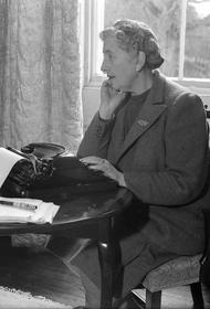 Куда пропала Агата Кристи: 131 год со дня рождения писательницы