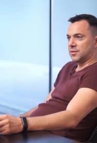 На Украине экс-глава МВД Аваков настраивает офис Зеленского против Арестовича