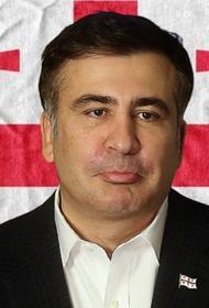 Серьёзный скандал в Грузии может привести к возвращению Саакашвили