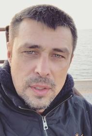 Сестра арестованного в Праге российского гражданина Франчетти обратилась к Владимиру Путину