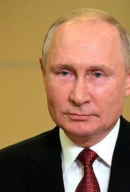 Путин перед выборами выступил с обращением к гражданам России