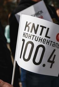 Радио «Континенталь» проведет праздничную субботу в Челябинске
