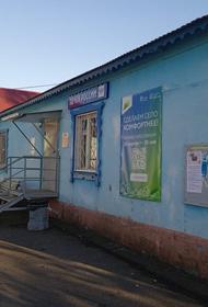 Жители села в Хабаровском крае остались без теплого туалета