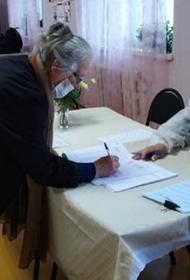 2,2 тысячи человек проголосовали на выборах главы Хабаровского края досрочно
