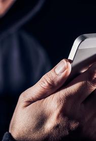2,5 млн рублей отдали хабаровчане телефонным мошенникам