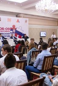 В Краснодаре прошёл Российско-Сербский молодежный форум