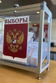 В Краснодаре заработал Центр общественного наблюдения за выборами